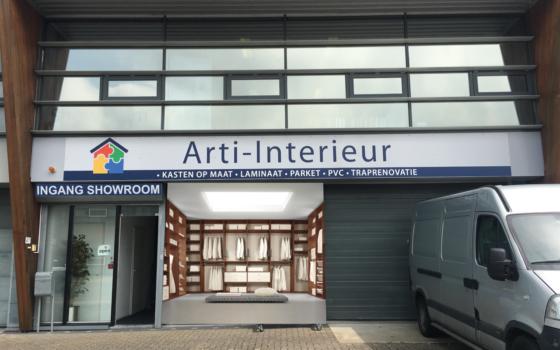 De showroom van Arti-Interieur is gesloten